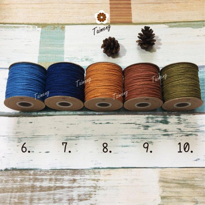 染色 棉繩 1.5mm (一公斤)
