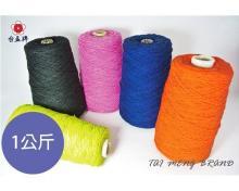 染色 棉繩 (一公斤)